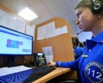 В воронежской службе «112» заработает сервис по определению местонахождения абонента