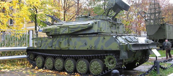 В Балашихе расширят экспозицию музея ПВО