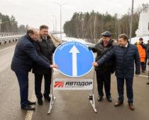 В Калужской области открыли новый платный участок трассы М3 «Украина»