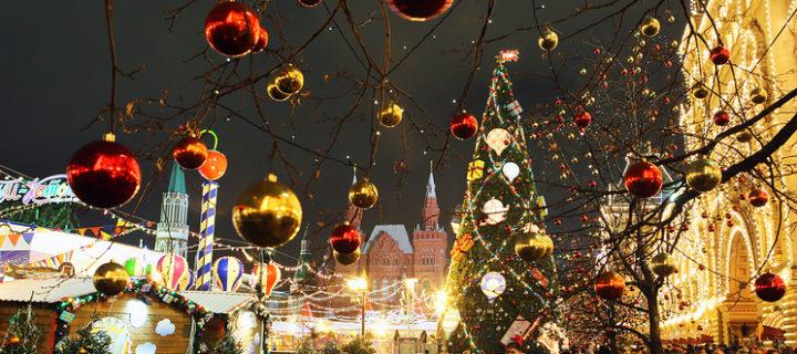 Москва готова принять 10 млн гостей в рамках новогодних праздничных мероприятий