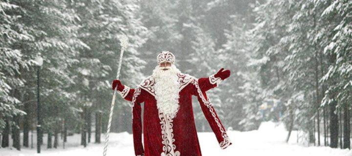 Дед Мороз впервые поздравит россиян перед боем курантов