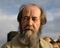 В центре Москвы откроют мемориальную доску Александру Солженицыну