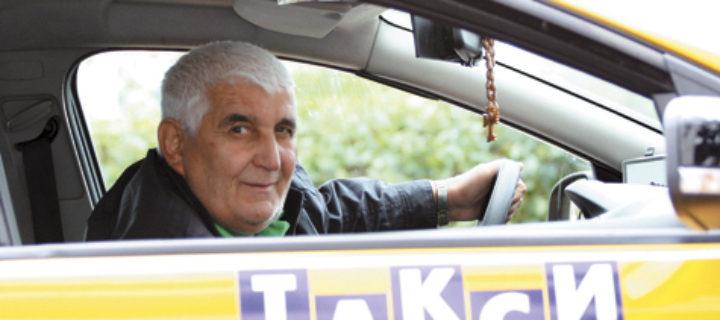 Столичным таксистам рекомендовано выучить английский к ЧМ-2018