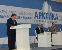 Концерн ВКО «Алмаз-Антей» примет участие в международном арктическом форуме