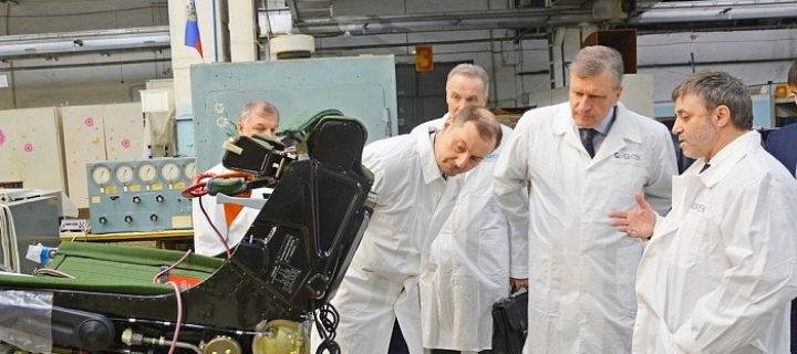 «АВИТЕК» досрочно выполнил госзаказ по производству военной и гражданской продукции