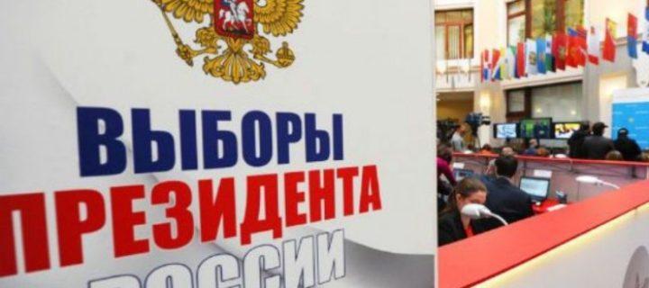 Более половины россиян намерены пойти на выборы президента