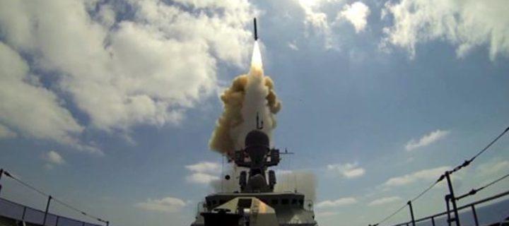 Производитель ракет «Калибр» не увидел угрозы в санкциях США