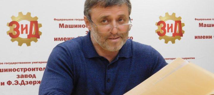 Кировский завод по производству зенитных ракет возглавил Александр Иванов