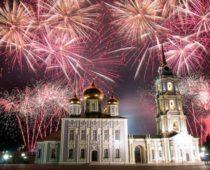 Тула станет новогодней столицей России в 2019 году