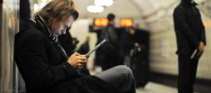 Более 90% жителей Москвы ежедневно пользуются интернетом