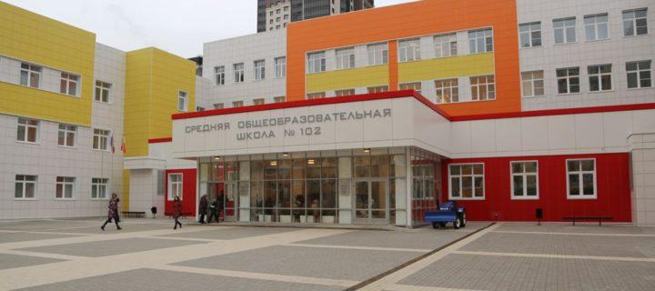 Новая школа на 1200 мест открылась в Воронеже