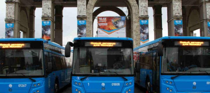 Москва получит почти 600 новых пассажирских автобусов до конца марта