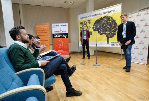 В Подмосковье пройдет конкурс стартапов