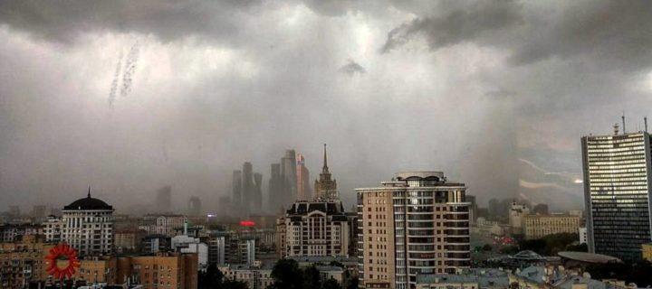 В Москве создадут систему прогноза опасных метеоявлений
