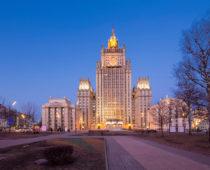 Напротив здания МИД РФ установят памятник Евгению Примакову