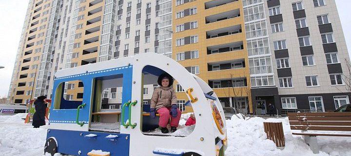 Первые пять московских семей получили новое жилье в рамках реновации