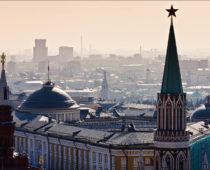 Доходы Москвы за год превысили 2 трлн рублей