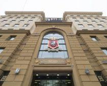 Центр оперативного управления ГУ МВД открыли в Москве