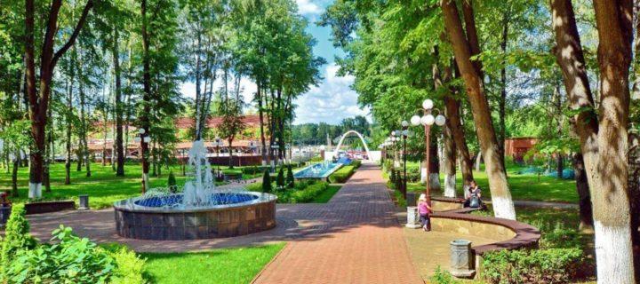 Лучшие парки выберут в Подмосковье