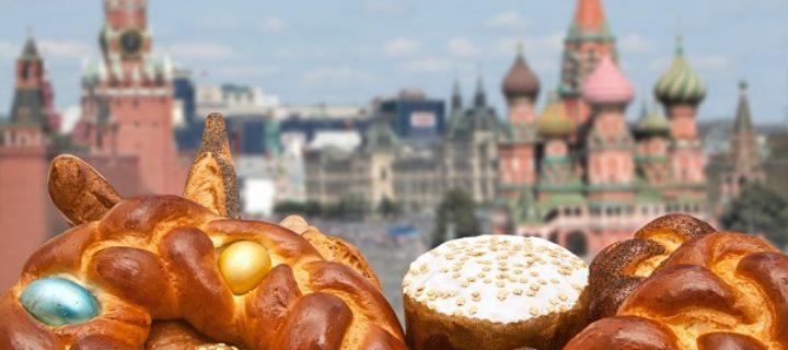 Фестиваль «Пасхальный дар» начнется в Москве 7 апреля