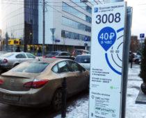 Парковка в Москве будет бесплатной с 8 по 11 марта