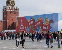 Праздничная подсветка и видеопоздравления украсят Москву к Первомаю