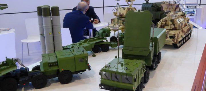 Концерн «Алмаз-Антей» покажет на выставке в Анталии системы ПВО С-400