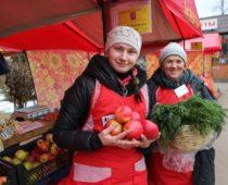 В Москве возобновляют работу ярмарки выходного дня