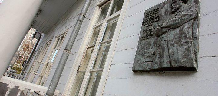 На Остоженке установят первый в Москве памятник Тургеневу