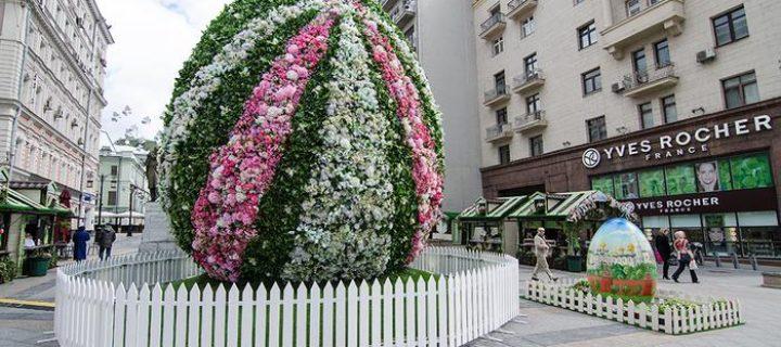 В центре Москвы установят семиметровое пасхальное яйцо