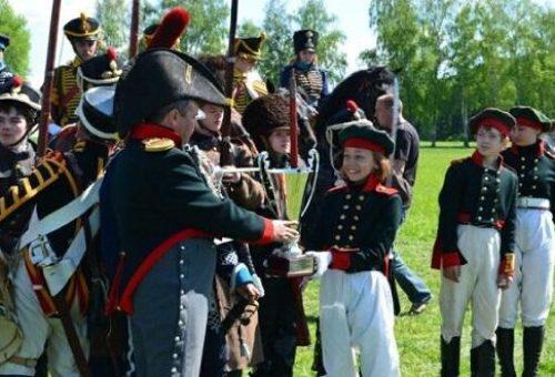 Детский военно-исторический праздник пройдет в Бородино