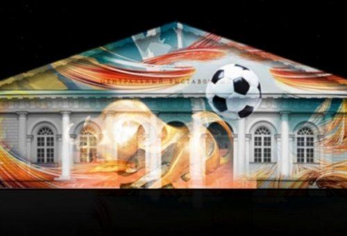 Фильмы о футболе покажут на фасаде московского Манежа
