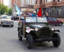 Перекрестный год России и Японии начнется с автопробега