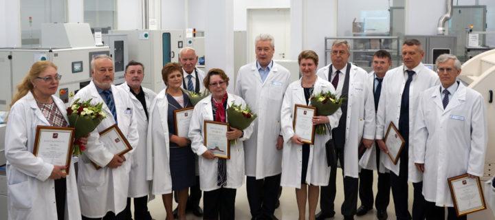 Мэр Москвы Сергей Собянин наградил лучших сотрудников ПАО «Радиофизика»