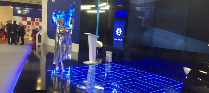«Алмаз-Антей» и ДВФУ займутся совместным развитием высокотехнологичных проектов