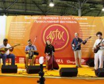 Православный фестиваль «Артос» пройдет в парке Сокольники
