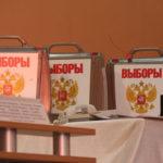 Выборы в советы депутатов четырех муниципалитетов прошли в Подмосковье