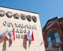 Легендарный Обуховский завод отметит своё 155-летие