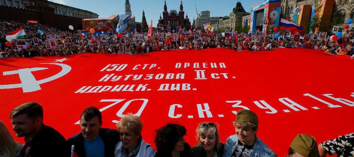 Около 10,4 млн россиян приняли участие в акции «Бессмертный полк»