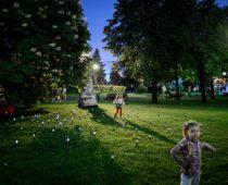 Столичные парки примут участие в акции «Ночь в музее»