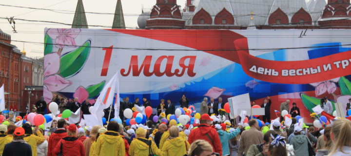 Более 1,5 млн человек приняли участие в праздновании Первомая в Москве