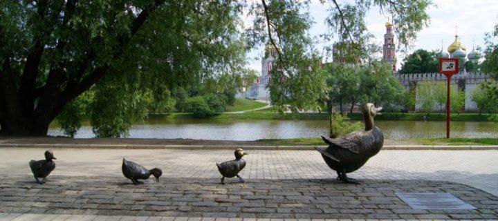 Виртуальный помощник Мосгортура начал проводить экскурсии по Москве