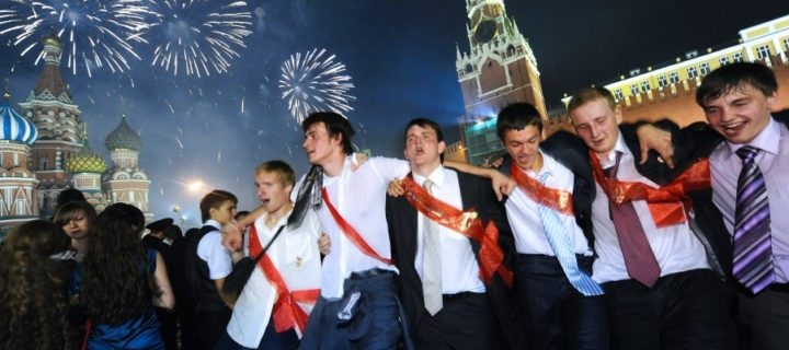 Более 50 тысяч москвичей отметят школьные выпускные
