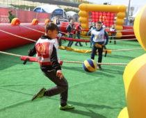 Московские парки приглашают гостей на футбольные мероприятия в дни ЧМ-2018