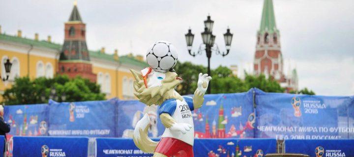 В Москве на Красной площади откроется парк футбола