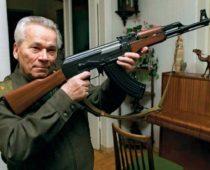 В Воронеже установят бюст Михаила Калашникова