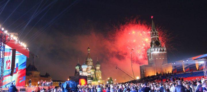 На Красной площади прошел концерт по случаю Дня России