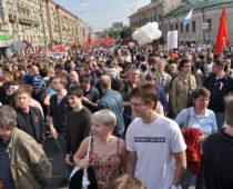Власти Москвы разрешили провести 10 июня оппозиционный митинг