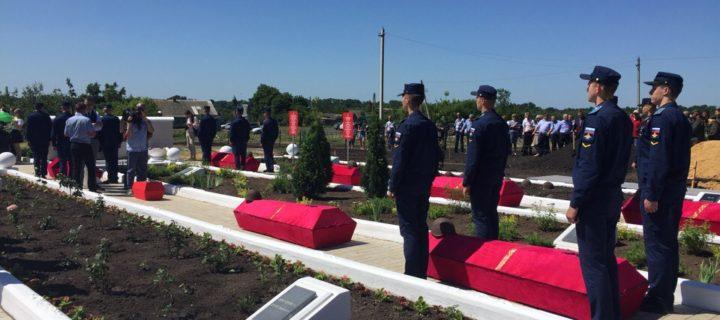 Останки 165 советских бойцов перезахоронили под Воронежем