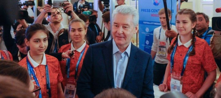 Собянин открыл пресс-центр ЧМ-2018 в Москве